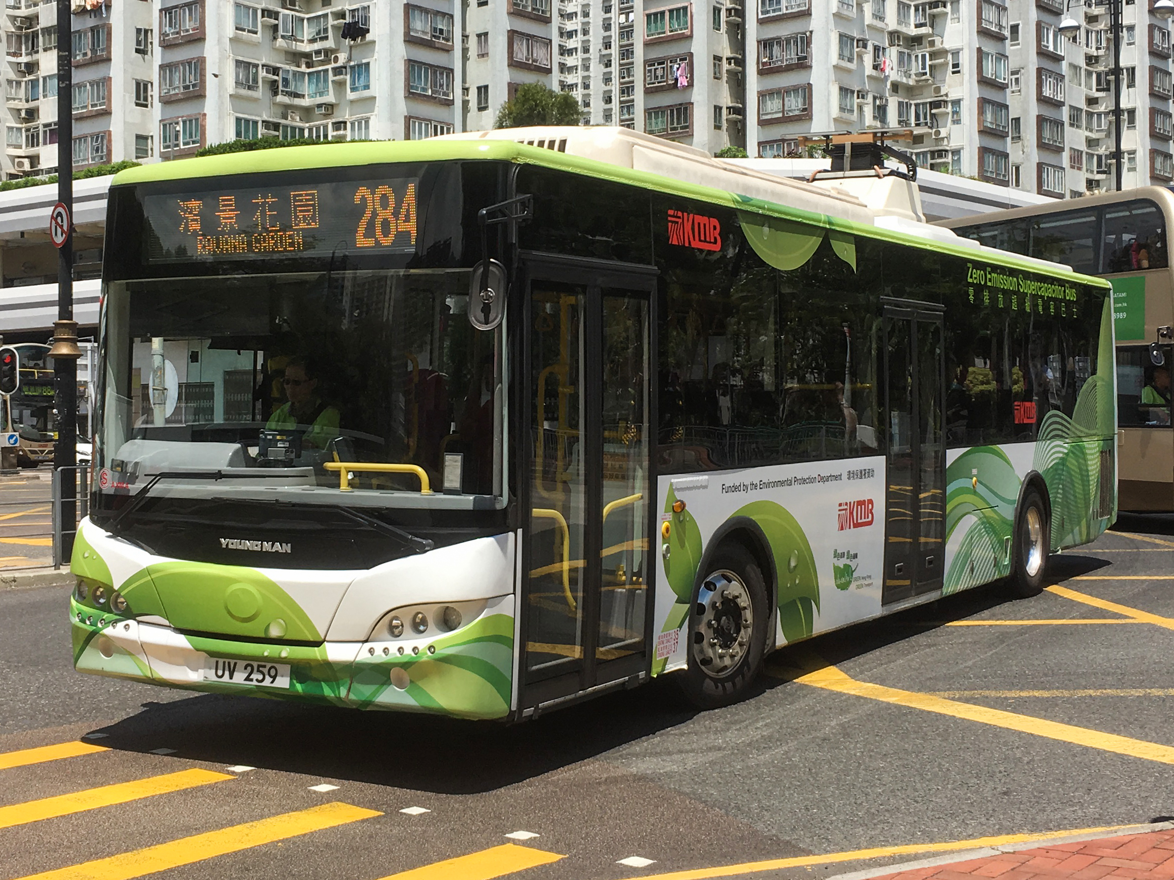 File:Route 284 UV 259 electric bus 2018.jpg