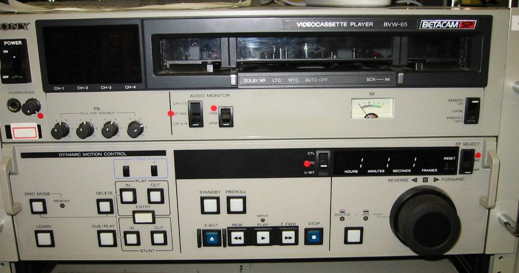 Sony Betacam-SP VTP BVW-65 VTR