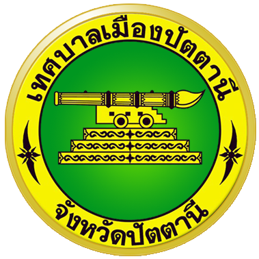 File:Seal of Pattani.png