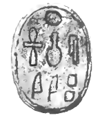 Photography of a scarab of Sneferankhre Pepi III by Flinders Petrie.[1]
