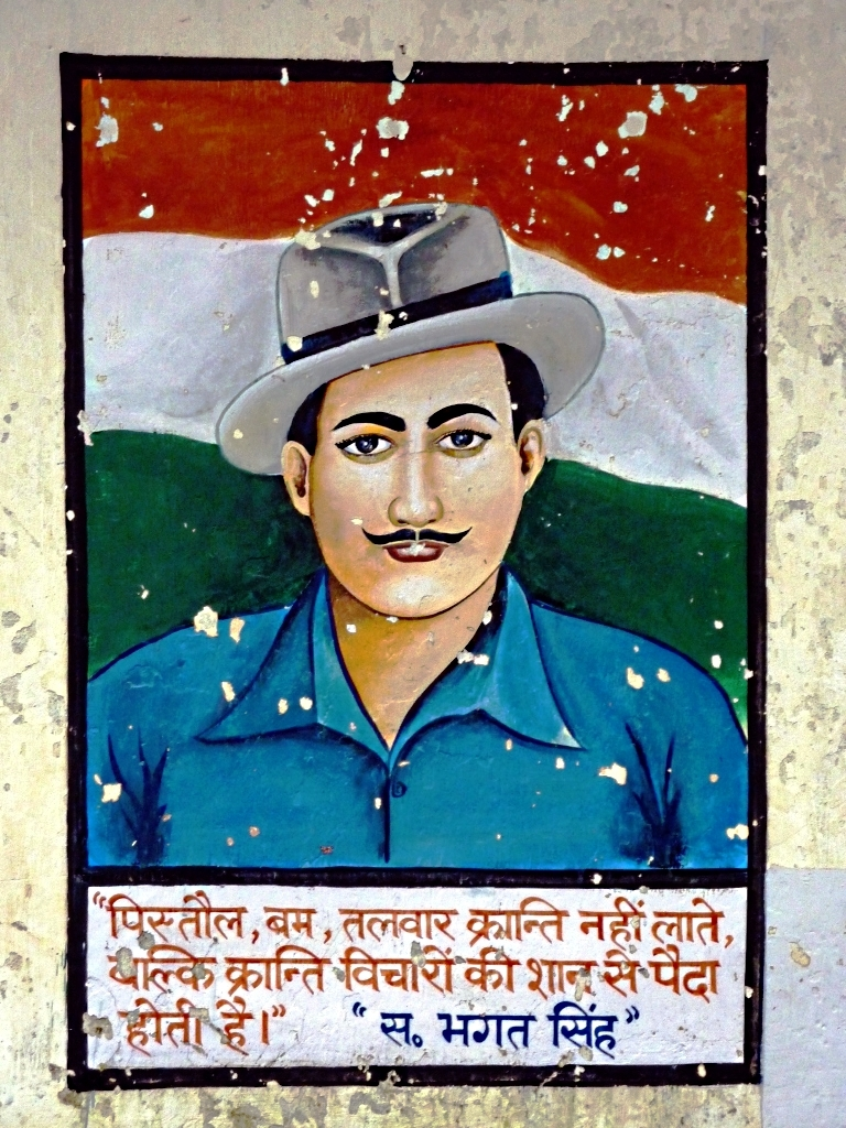 Shaheed_Bhagat_Singh._Rewalsar%2C_Himachal_Pradesh.jpg
