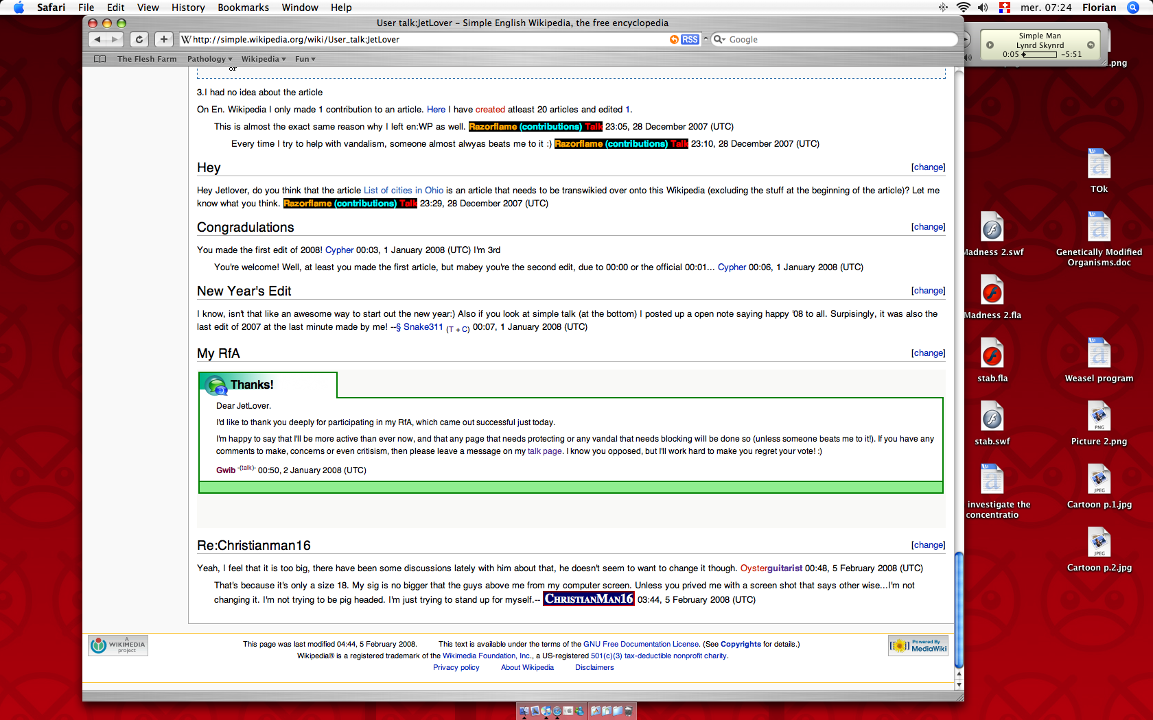 Simple wikipedia screenshot 2008.png