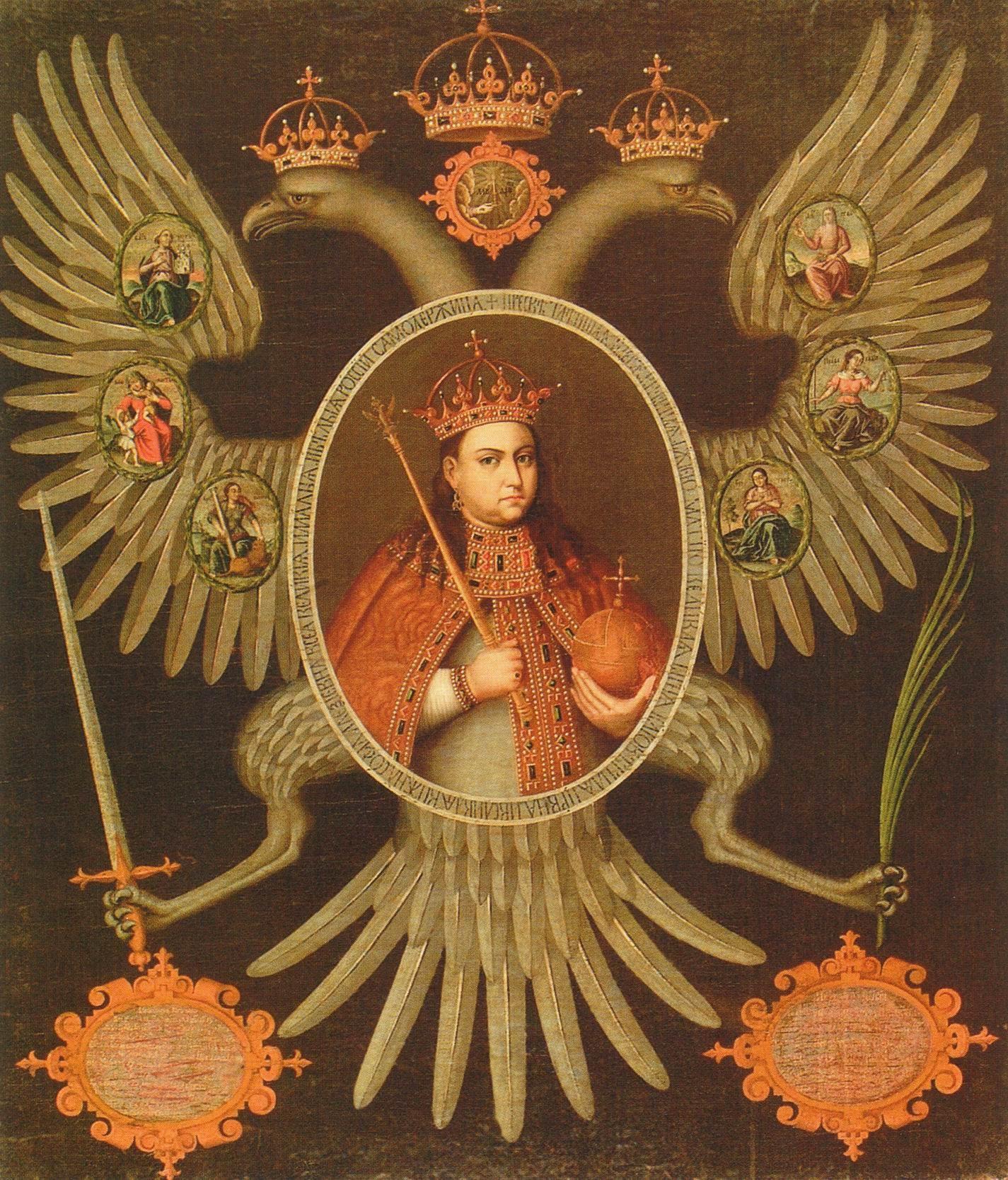 Sophia Alekseyevna (1700, GRM) 2.jpg