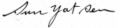 The signature of Sun Yat-sen; in English Chinese people usually keep their names in Chinese order unless they live or travel abroad