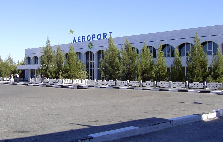 Аэропорт Туркменабад (Turkmenabat Airport). Официальный сайт: нет. 1