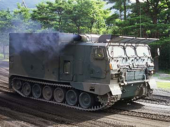 JGSDF Type 99 Artillery Support Vehicle