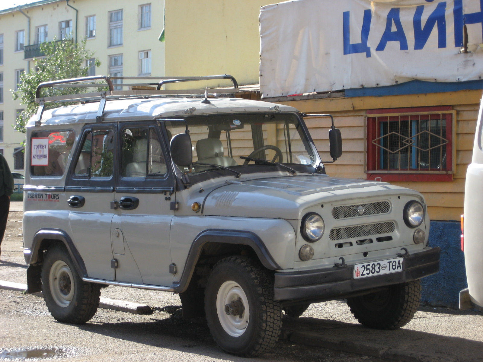File:UAZ-469 in Mongolia.jpg