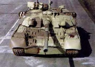 Depiction of T-84
