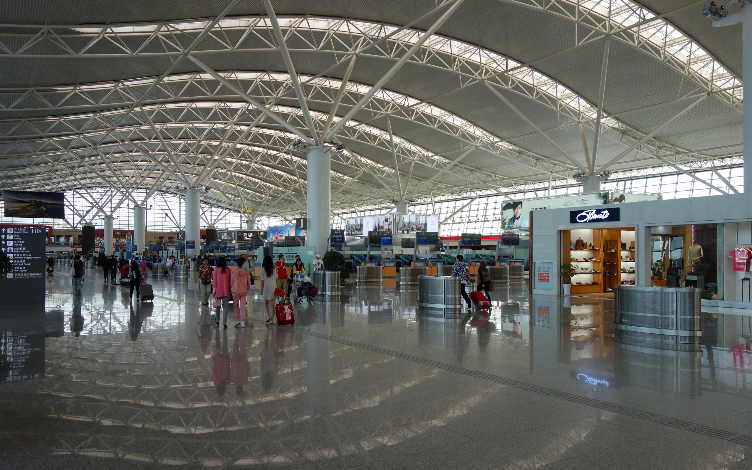 Xian Aeroporto : File xi an xianyang international airport t departure hall