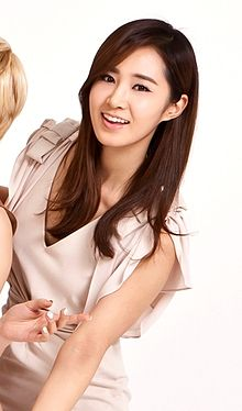 Yuri of Girls´ Generation.jpg