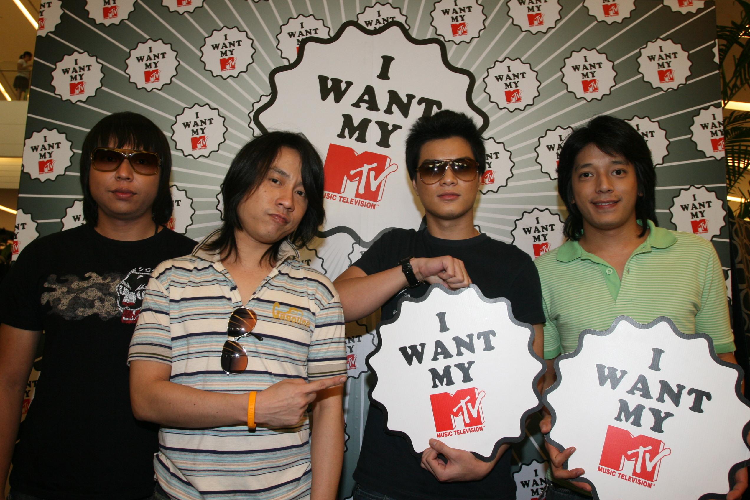 ไฟล์:Zeal (Thai band).JPG - วิ