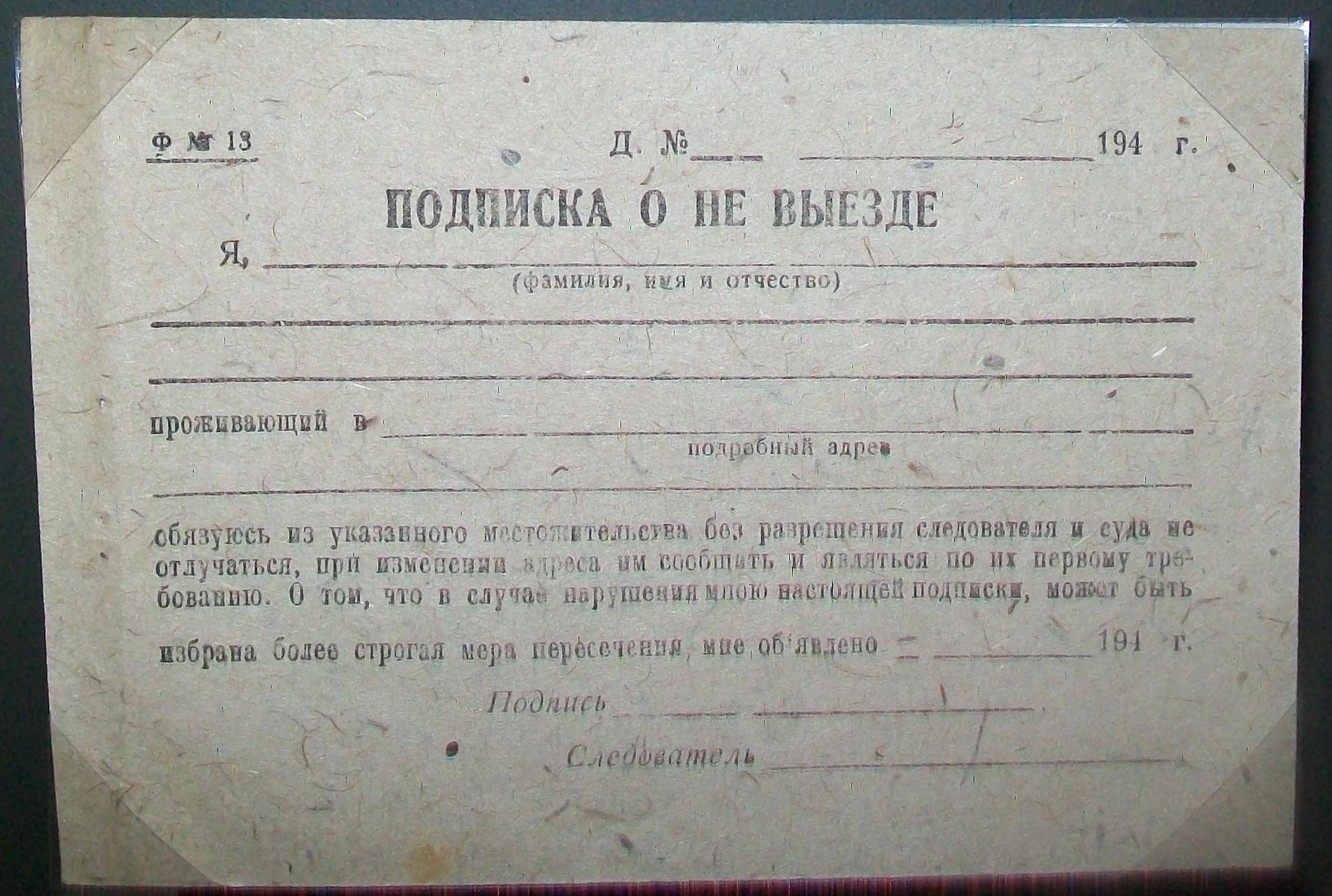 Продление регистрации на основании патента