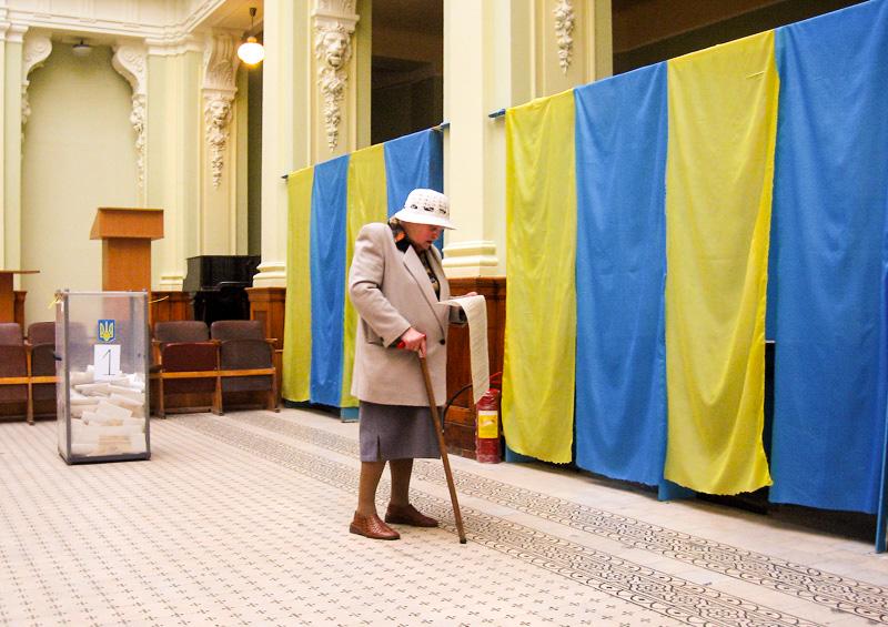 О выборах на Украине