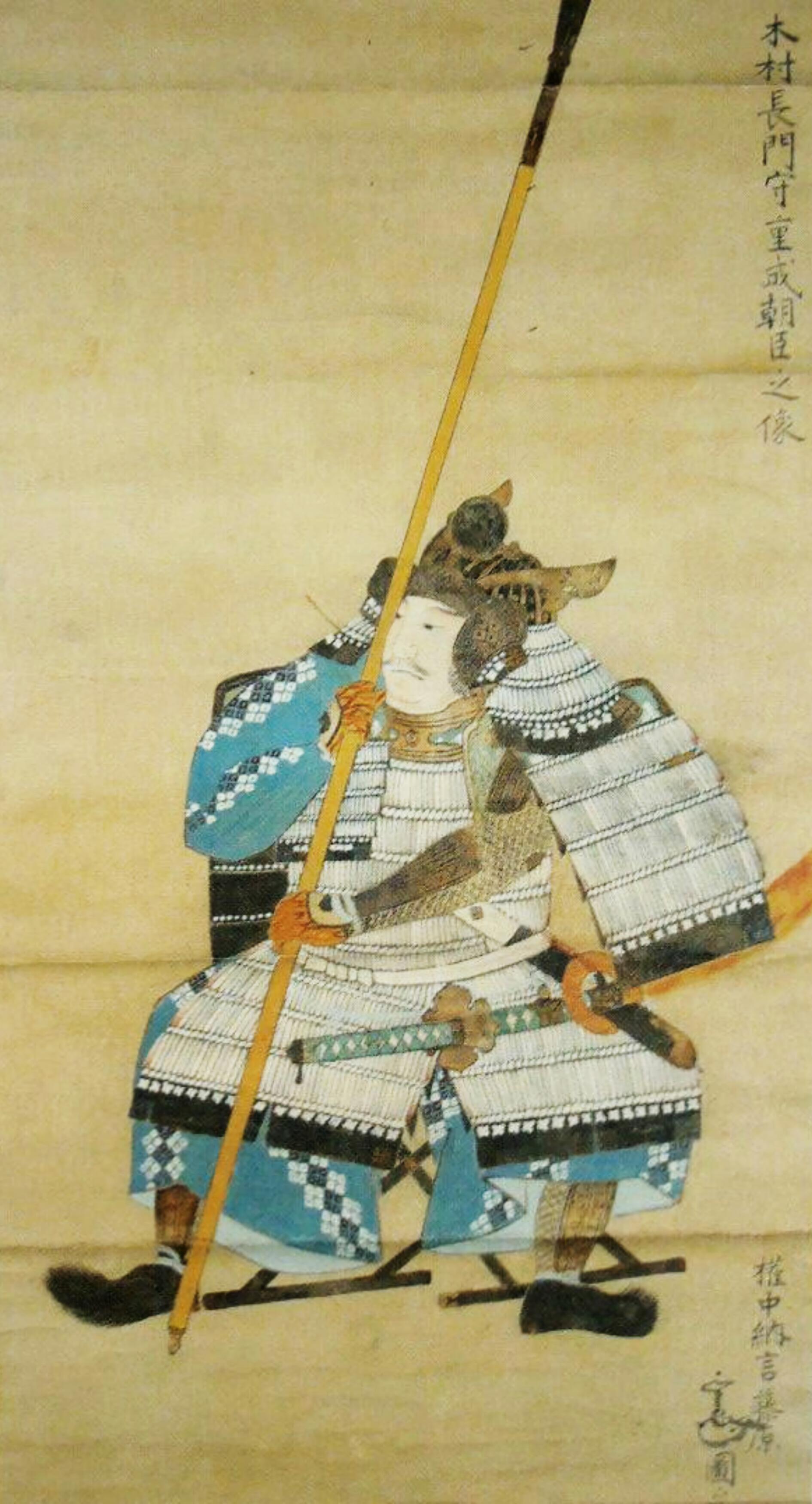 Billedresultat for shigenari