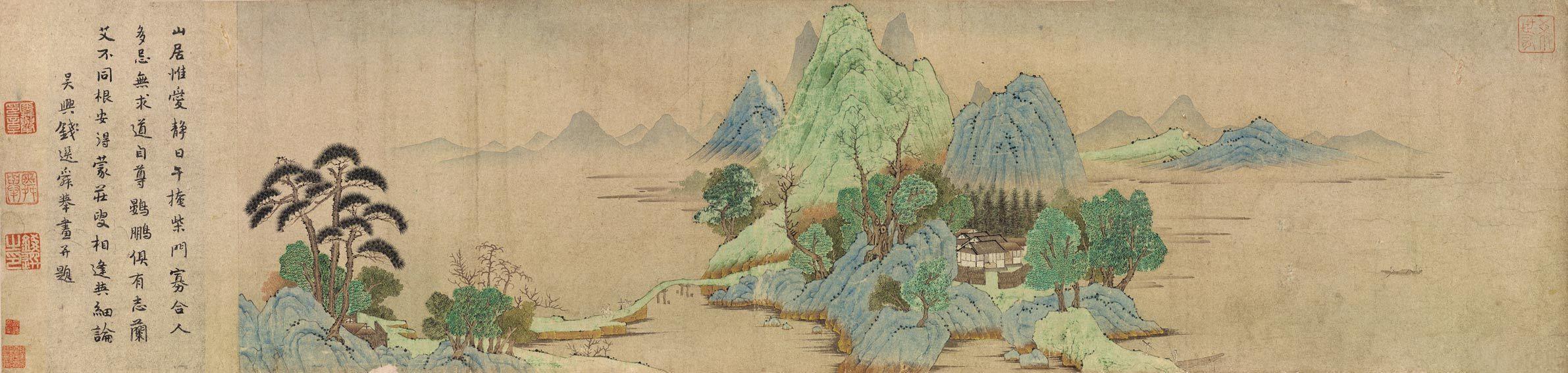 File:4 Qian Xuan. Mountain Hermitage (29,6x98,7cm) Palace Museum ...: commons.wikimedia.org/wiki/File:4_Qian_Xuan._Mountain_Hermitage_(29...