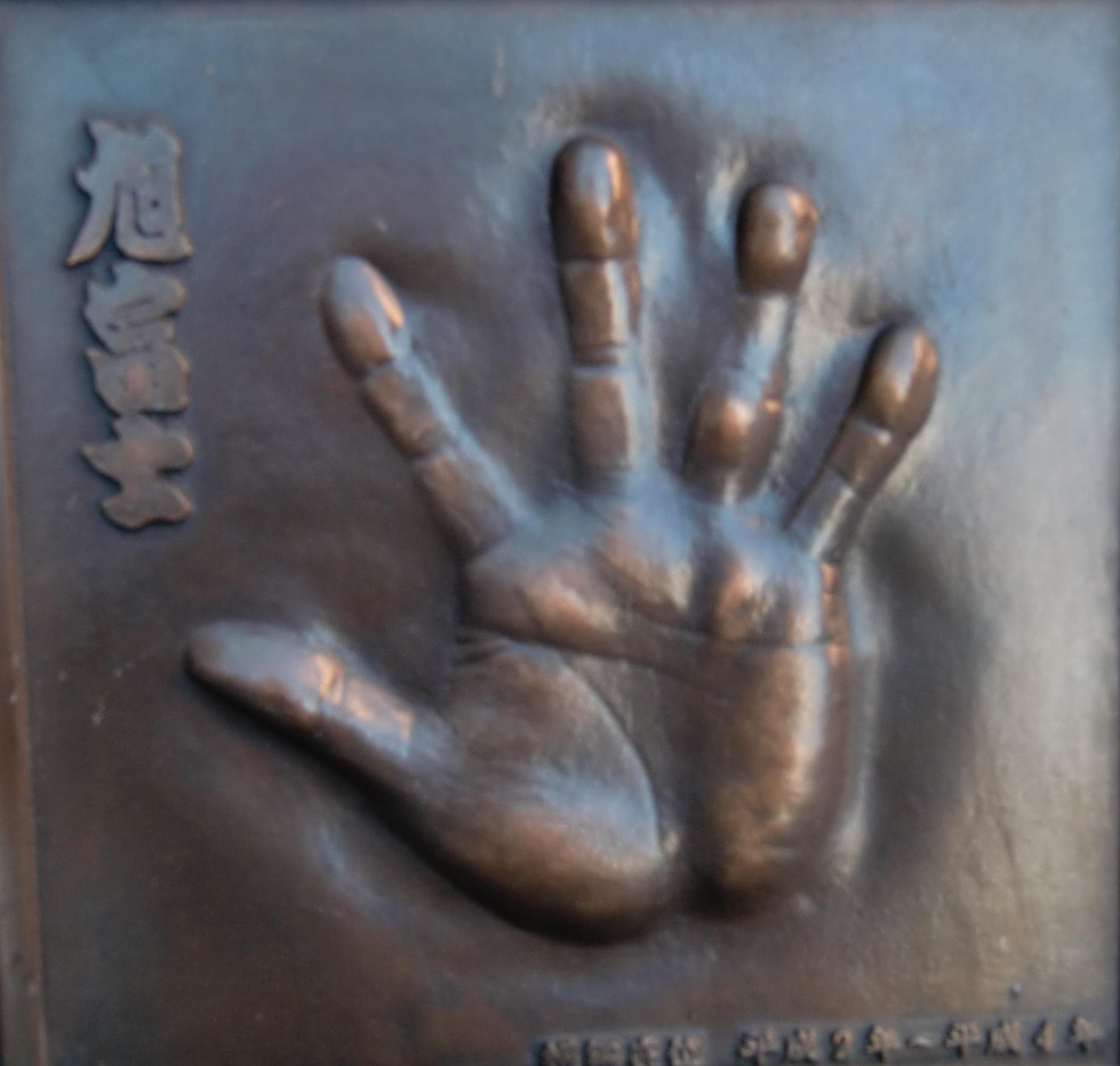 旭富士正也の画像 p1_23