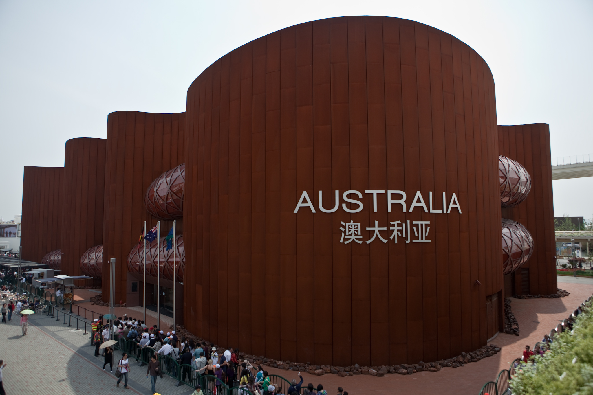 File:Australia\u0027s Pavillion at the 2010 World Expo in Shanghai.jpg ...