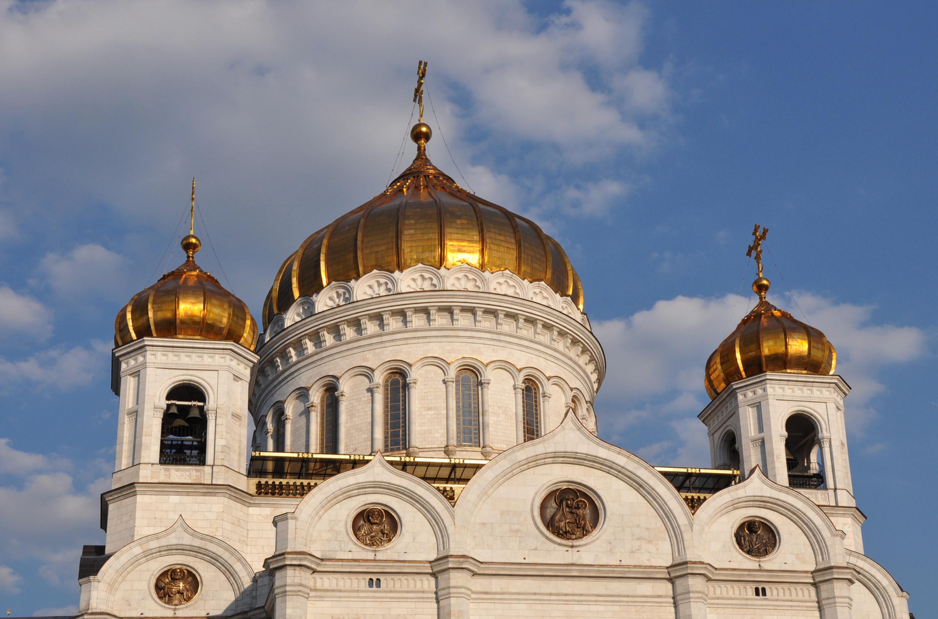 russisk ortodoks kors