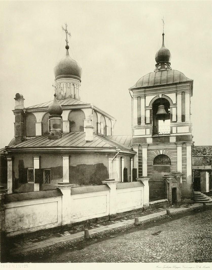 Фотография Николая Найдёнова 1882 года, взяла в Википедии.
