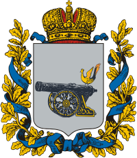 Coat of Arms of Smolensk gubernia (Russian empire).png
