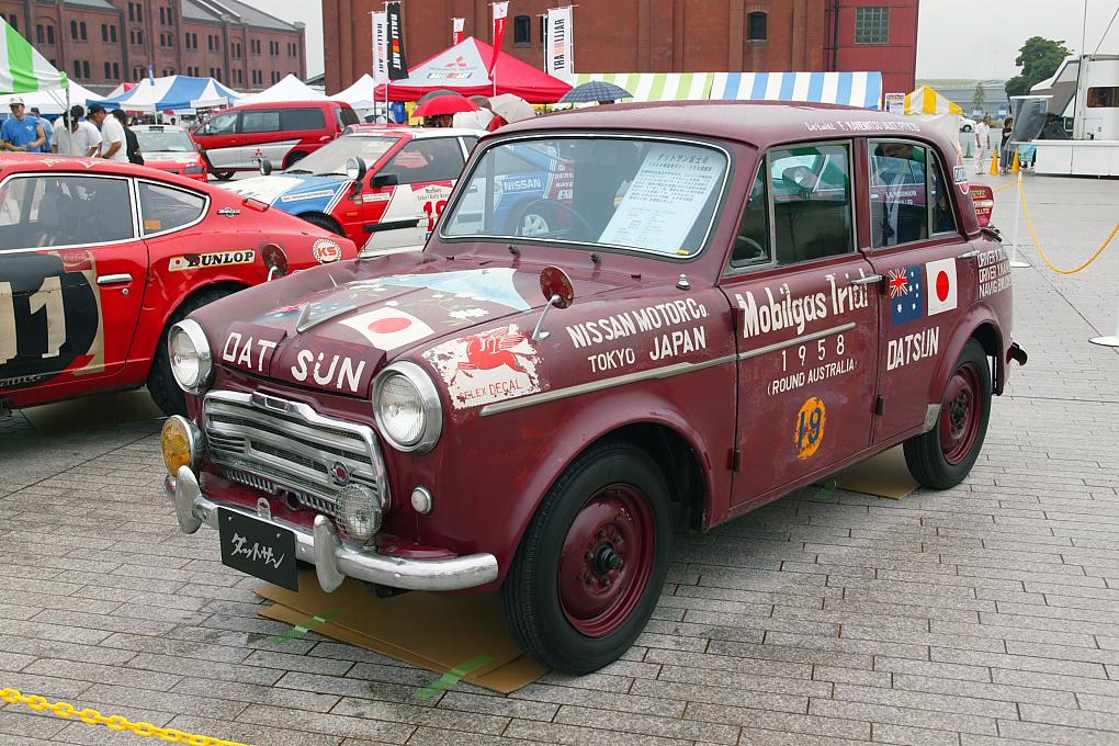 Datsun Go Car Price