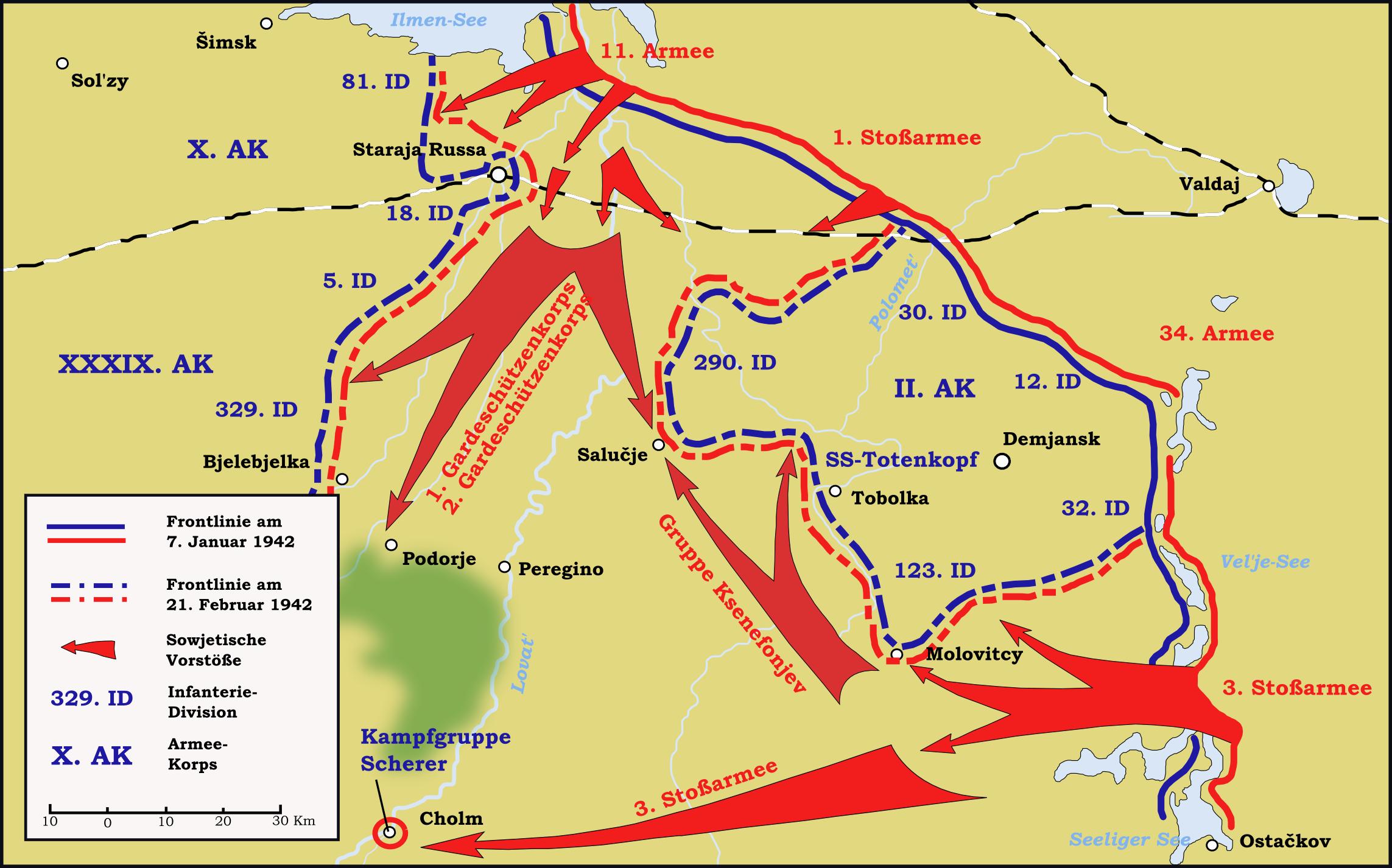 Тактика Третьей мировой войны