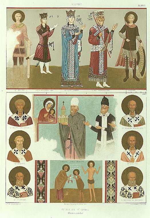 Murales de Betania, por el príncipe Gagarin, 1847