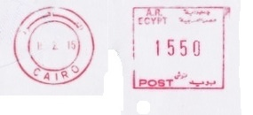 Egypt stamp type D24point1.jpg