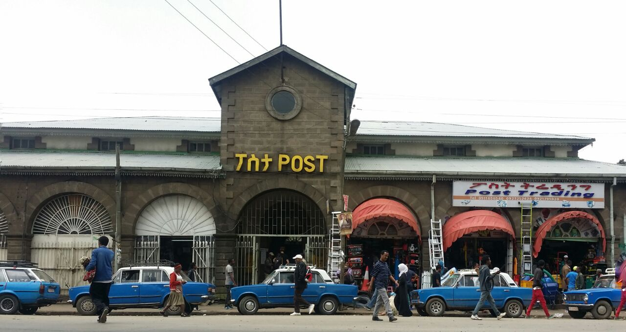 Ethiopoian Pioneer post office 1.jpg