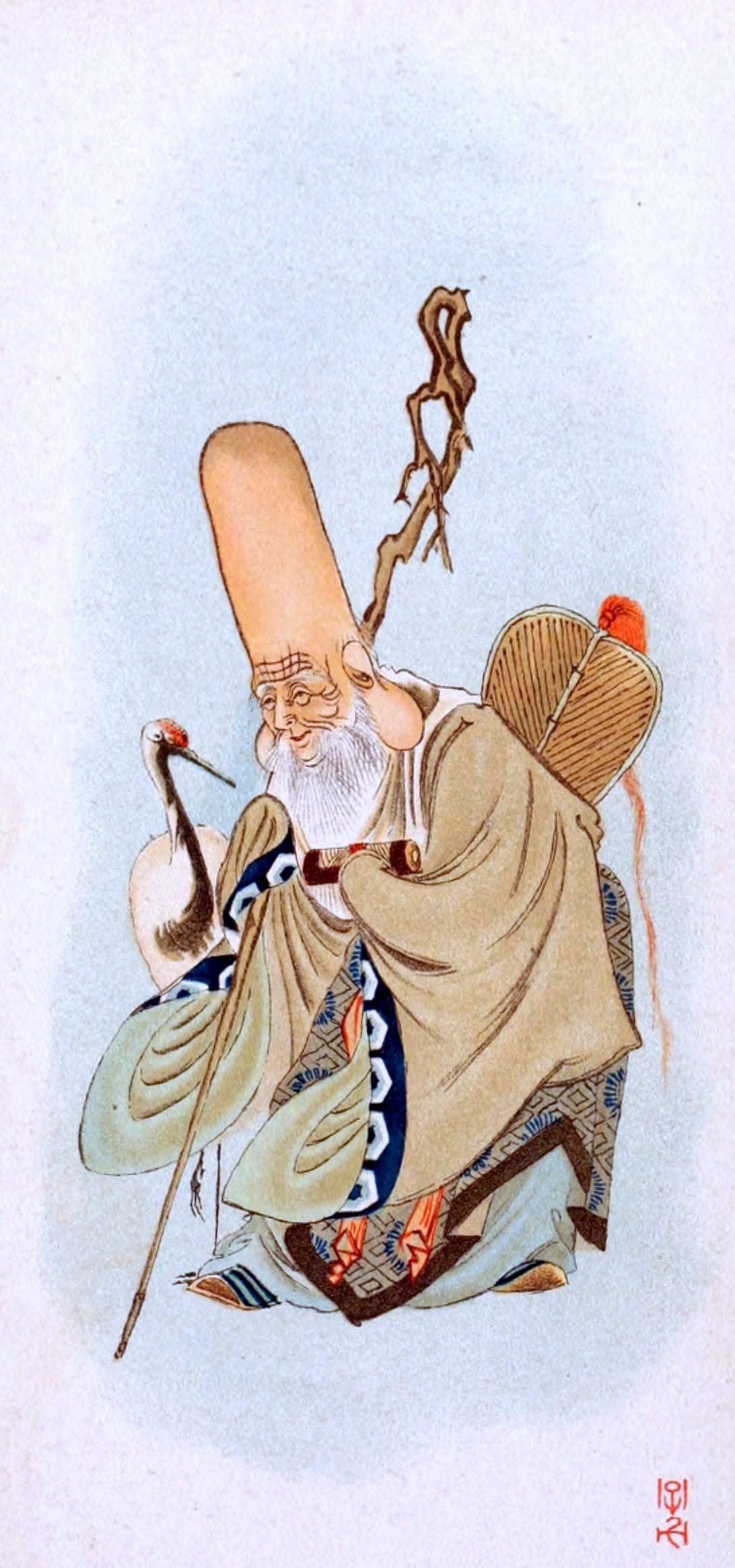 เทพเจ้าแห่งความสุข ฟุกุโรกุยู Fukurokuju - https://tookhuay.com/