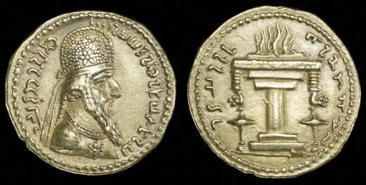 https://upload.wikimedia.org/wikipedia/commons/7/78/Gold-M%C3%BCnze_Ardaschir_I_Sassaniden.jpg