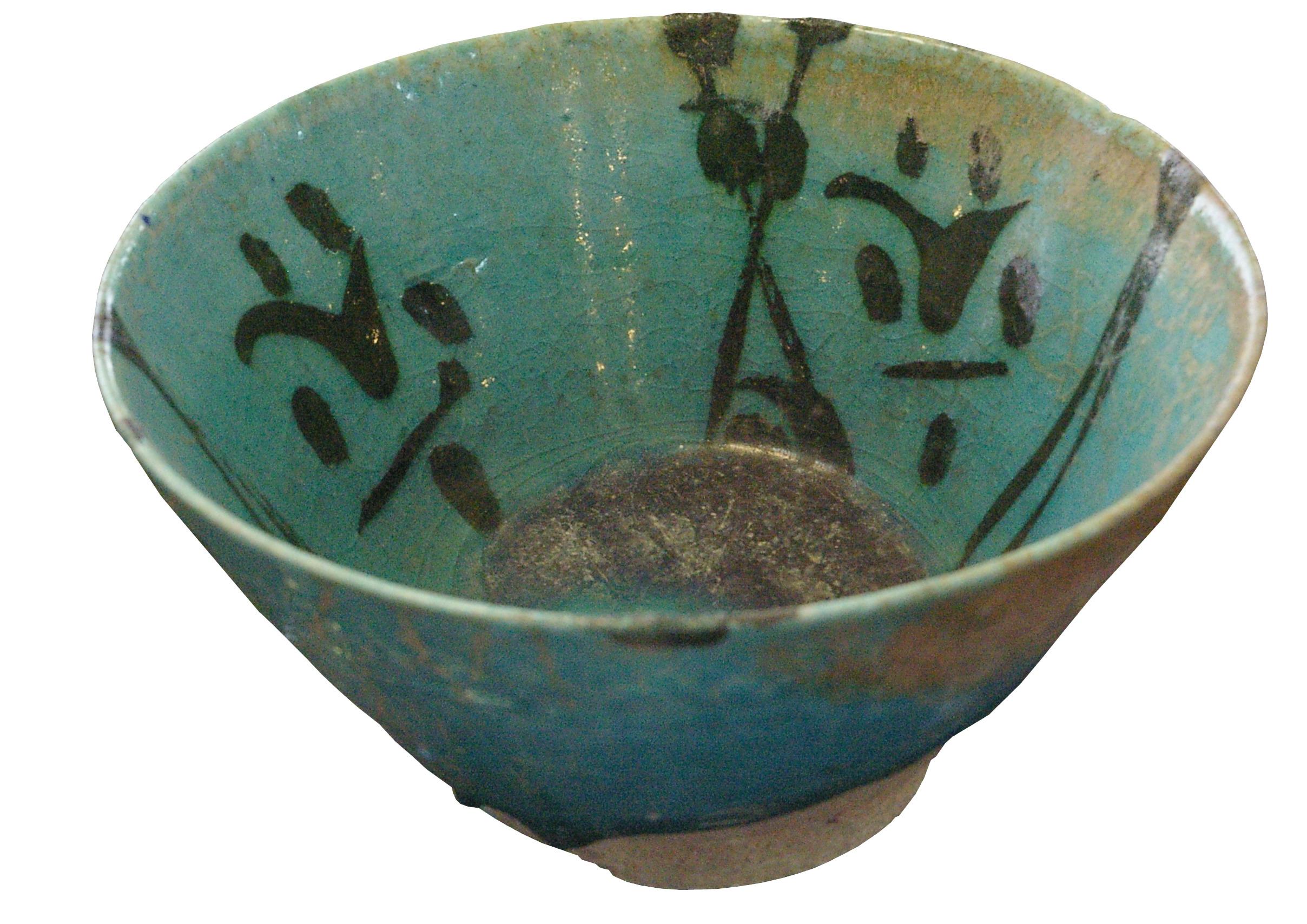 File Gorgan Ceramic Jpg