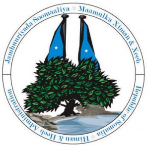 HH Coat of Arms.jpg