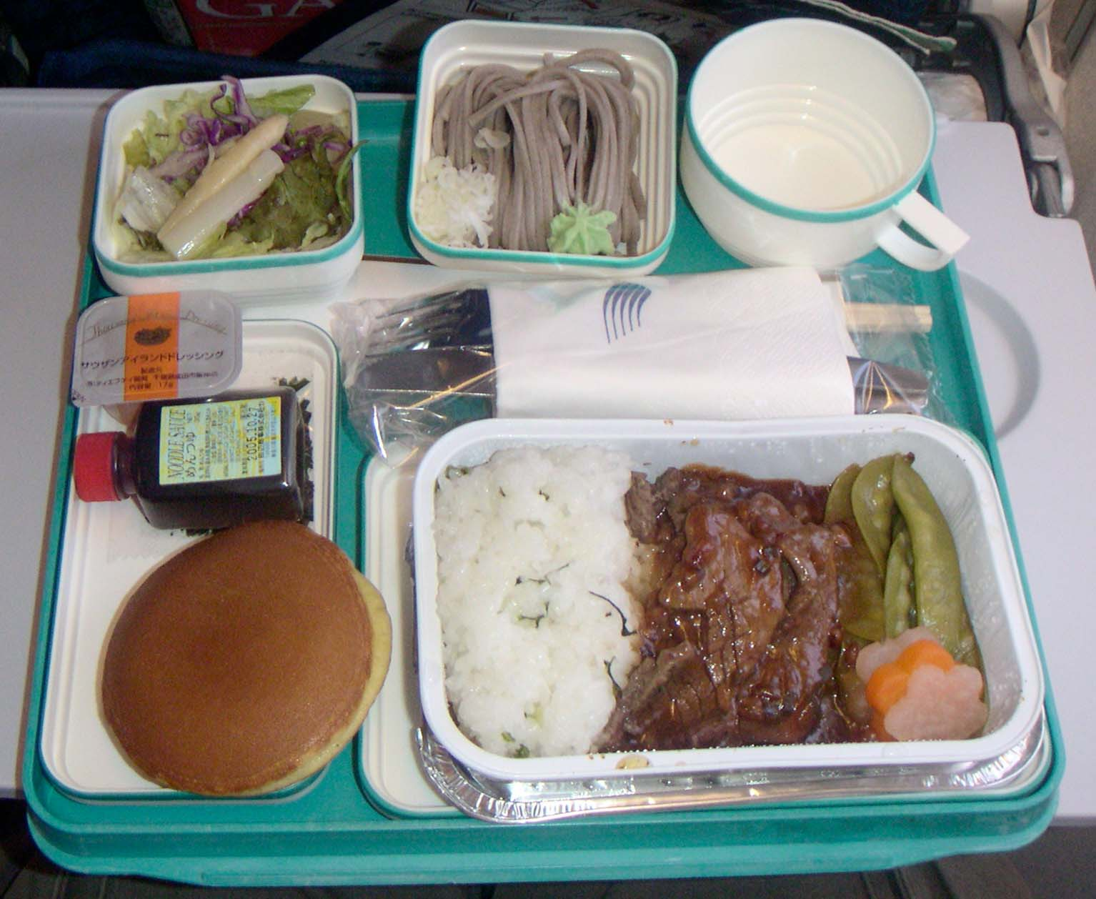 Description In-flight meal Garuda Indonesia Air Lines 200507.jpg