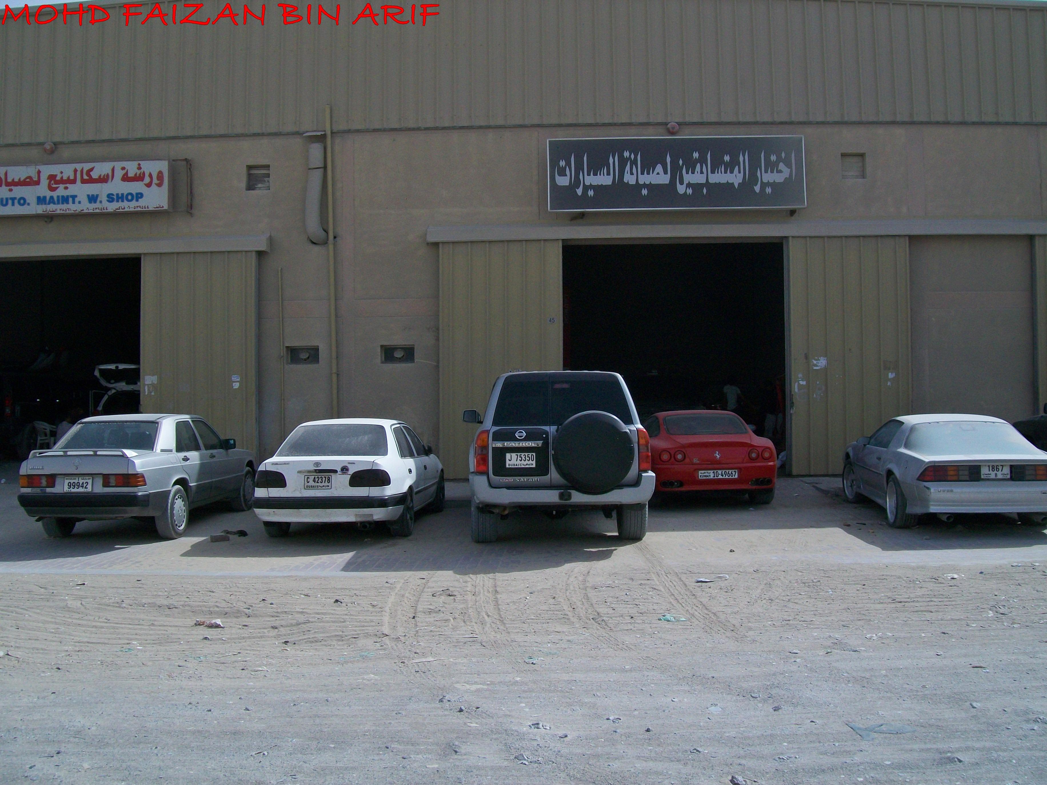 File:Industrial Area 10 - Sharjah - United Arab Emirates