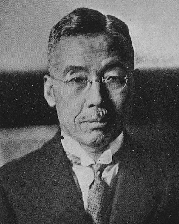 Inoue Junnosuke 1-2.jpg