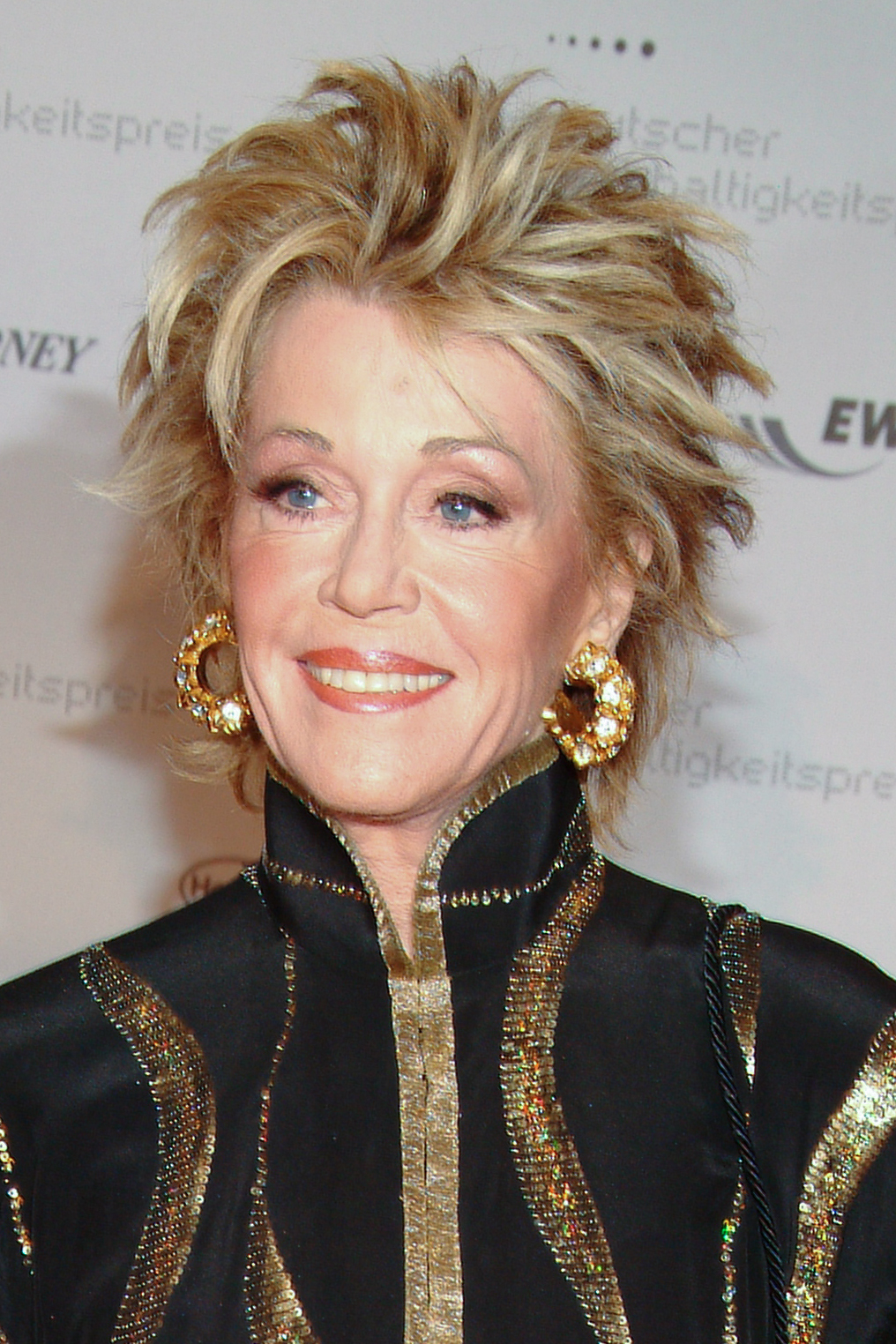 File Jane Fonda Jpg Wikimedia Commons