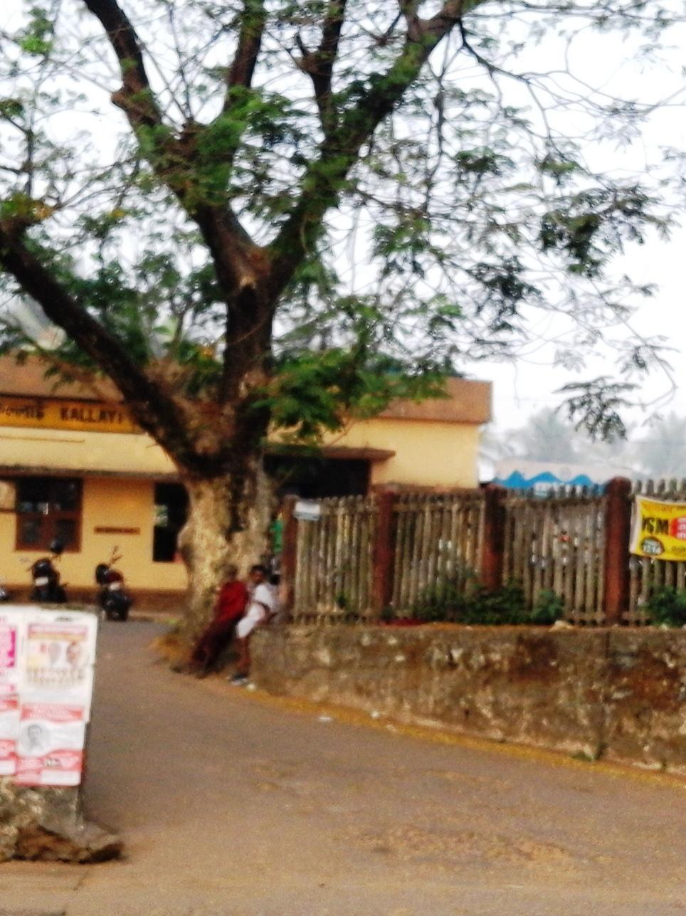 Panniyankara - Wikipedia