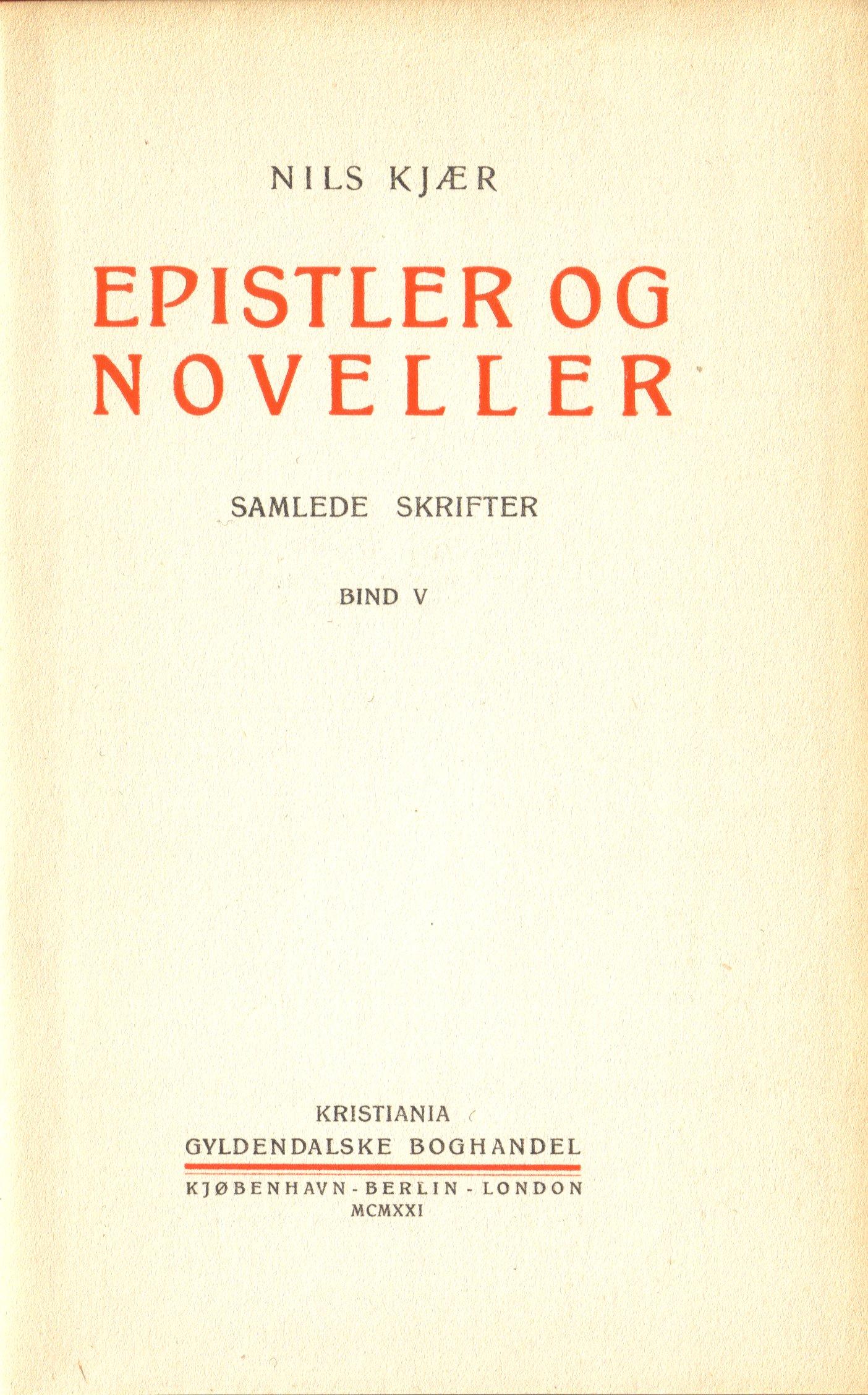 Samlade skrifter av August Strindberg.