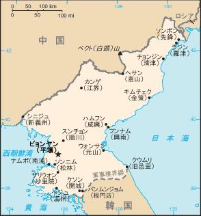【環球時報】「韓米が北朝鮮攻撃すれば軍事介入する」「『韓国は中国の一部』の韓国過敏反応は韓国の弱気」中国国営報道©2ch.netYouTube動画>3本 ->画像>102枚