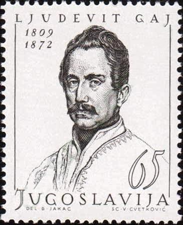 File:Ljudevit Gaj 1963 Yugoslavia stamp.jpg