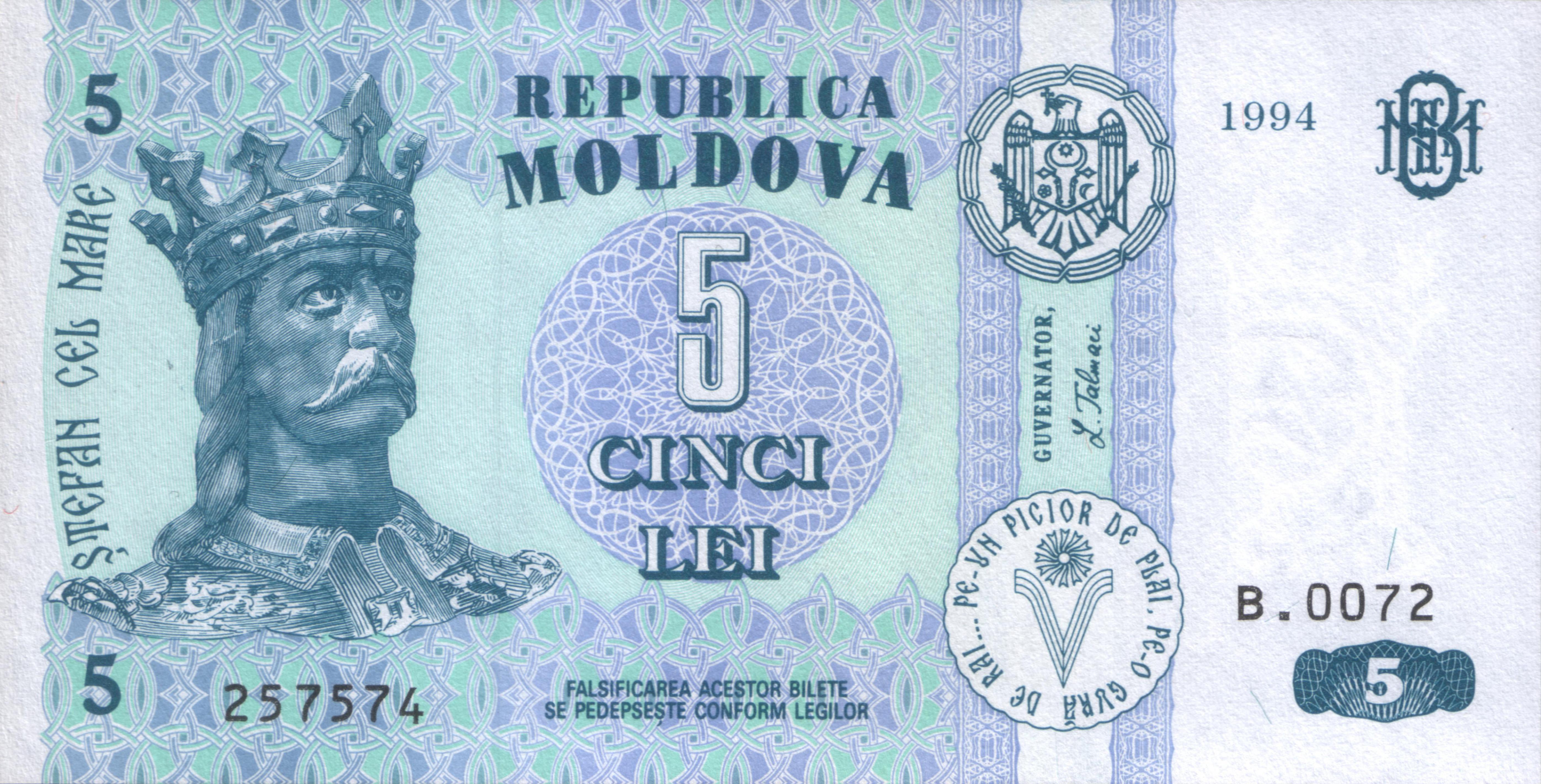 Лея денежная единица сколько стоит 5 копеек 1986