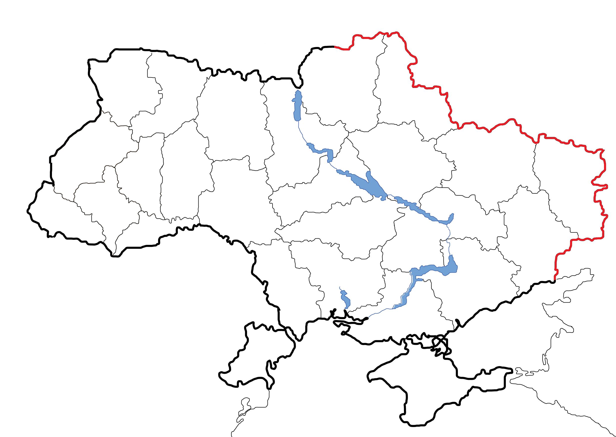 Countries Russia Borders Russia–ukraine Border