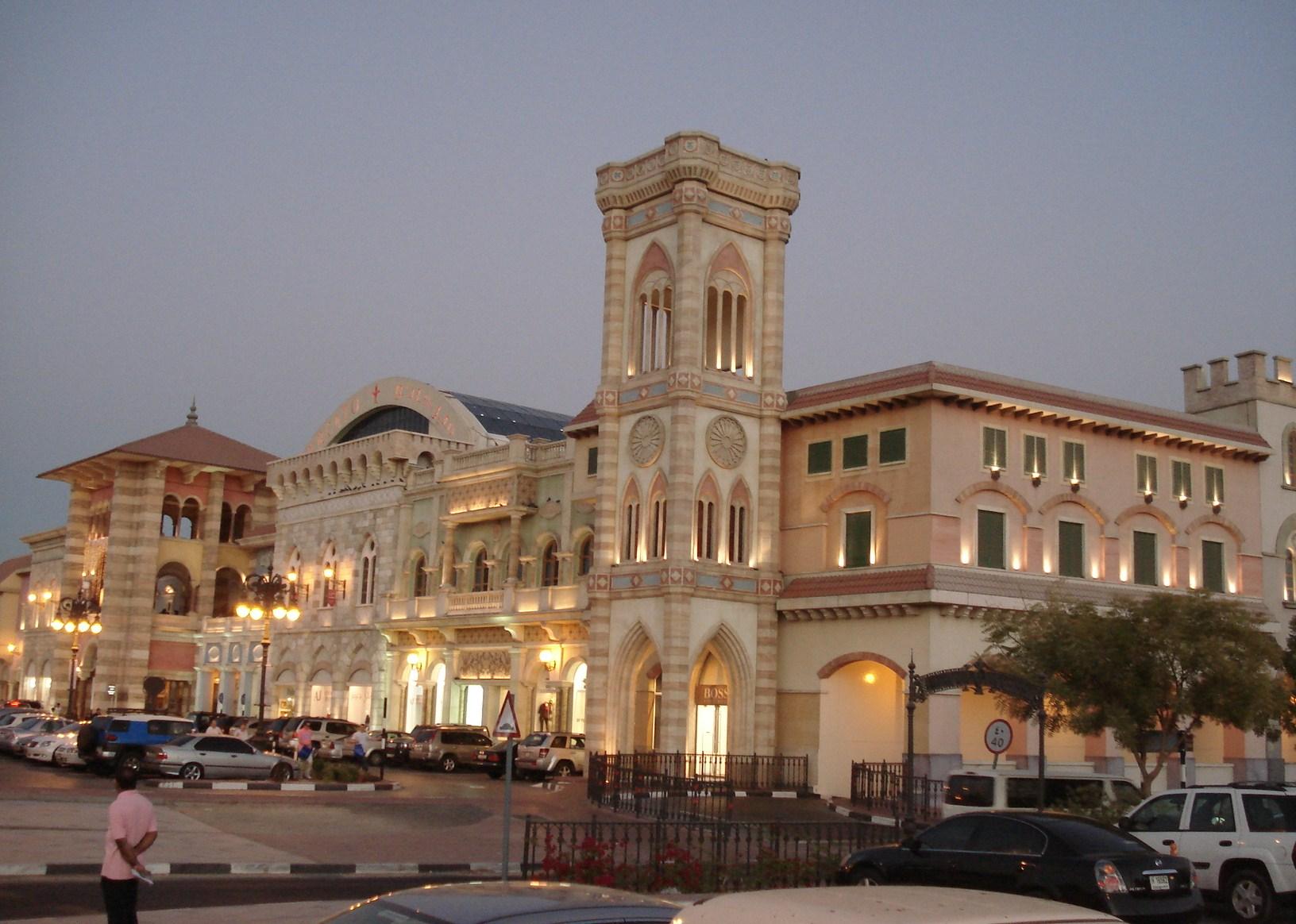 Oasis Hotel And Spa Agadir