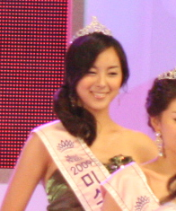 Miss Korea 2010 (135) (cropped, 2).jpg