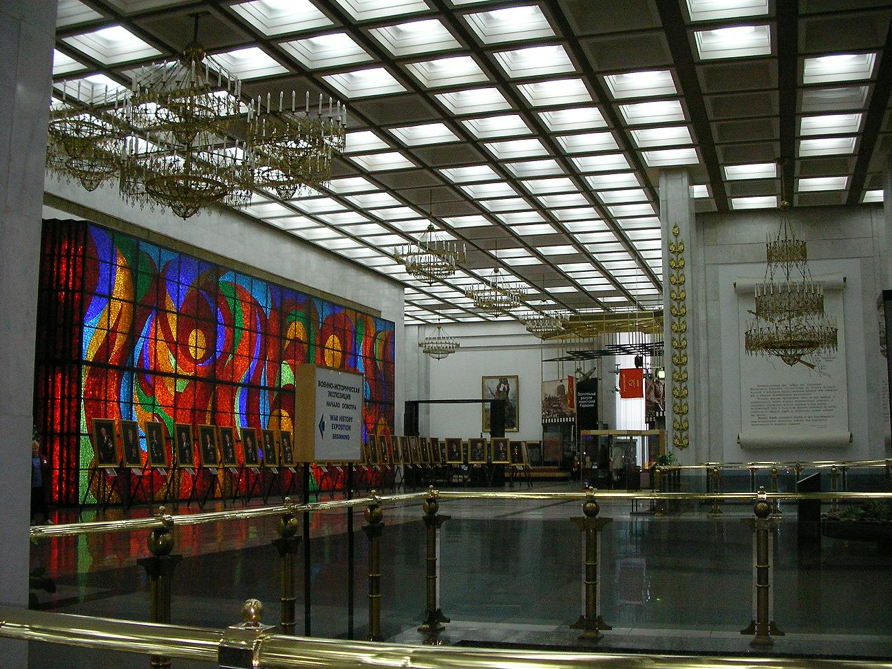 File:Museum of the Great Patriotic War interior.JPG & File:Museum of the Great Patriotic War interior.JPG - Wikimedia Commons