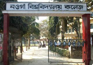 gate of Naogaon Govt. College