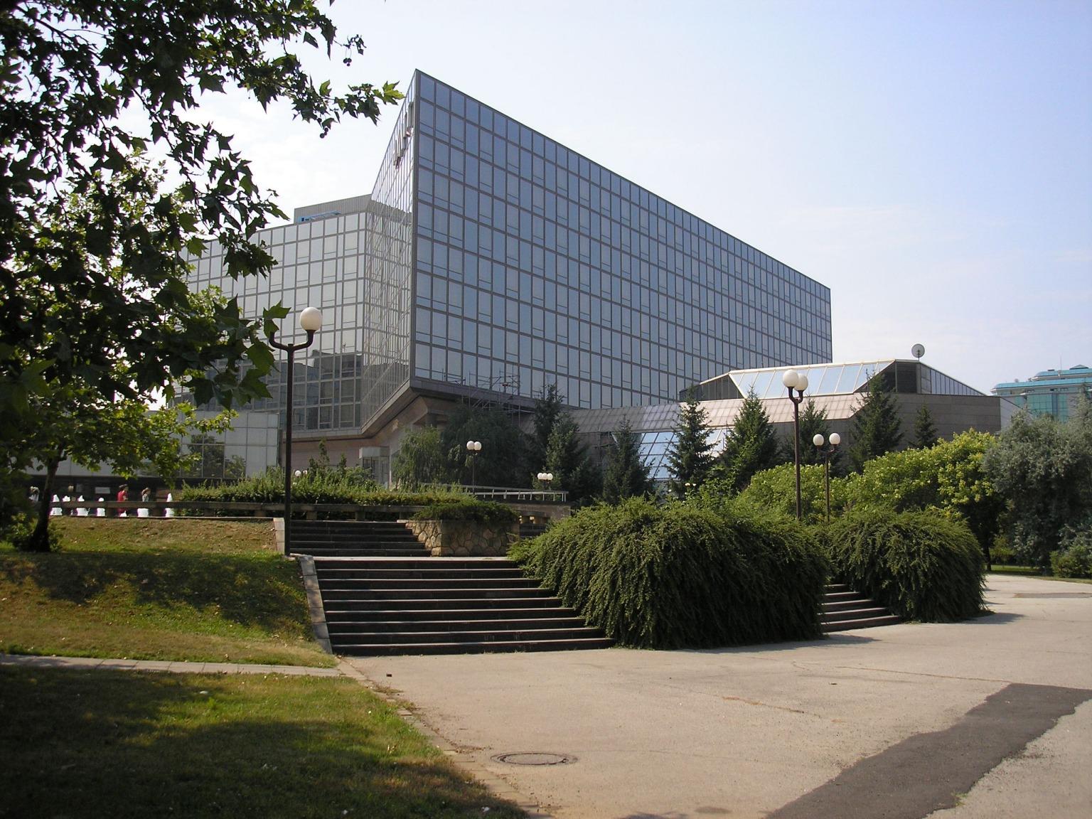 Hotel Au Centre De Lille
