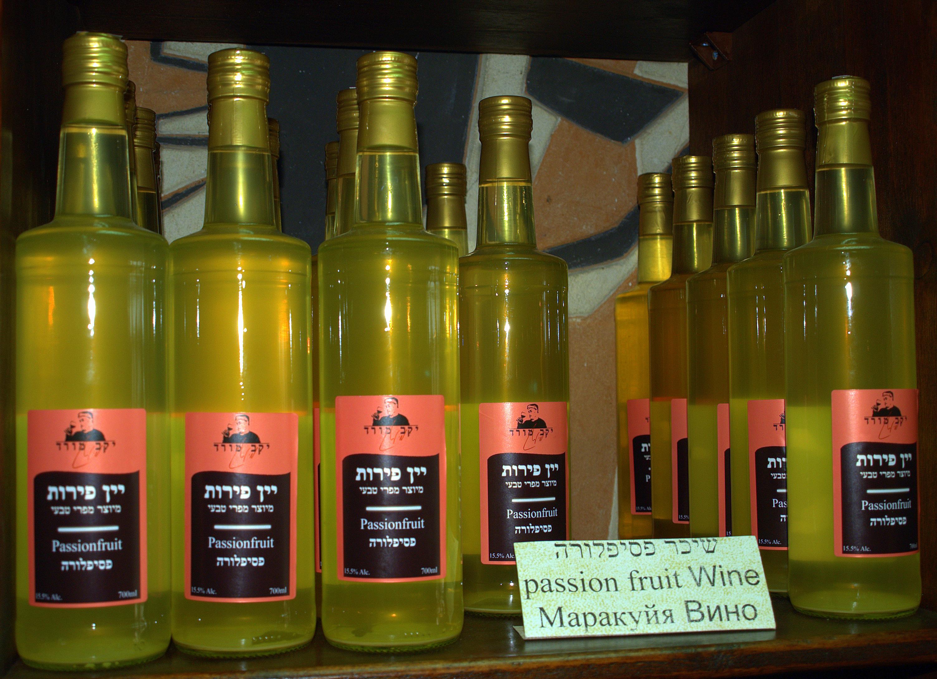 Filepassion Fruit Wine At Morad Winery In Israeljpg Wikimedia