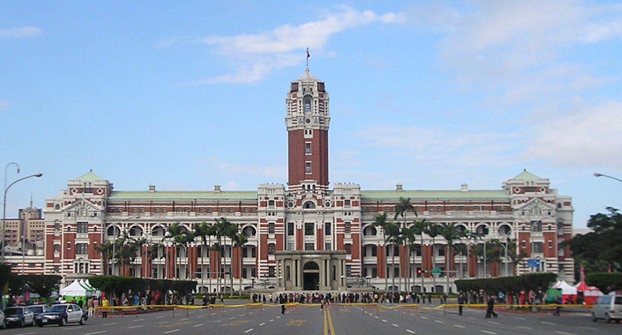 Image result for Presidential Office Building, Taipei, Taiwan